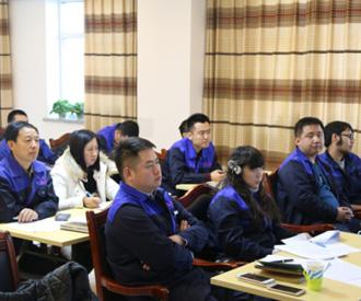 法律法规专项培训会